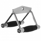 Picture of Pro-Grip Seated Row/Chin Bar